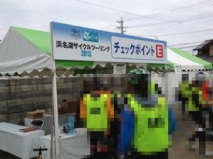20130324_16.jpg