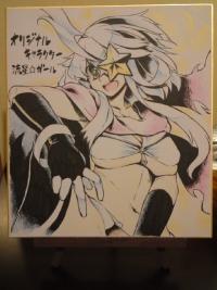 流星☆ガール色紙 No.009