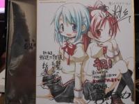 劇場版まどか★マギカ叛逆の物語 週替わり来場特典ミニ色紙 さやか&杏子