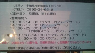 F1070049_convert_20130212185734.jpg