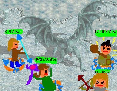 vsアクアドラゴン