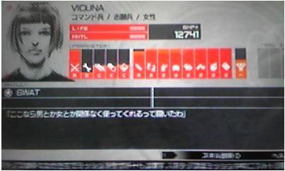 DVC00279.jpg