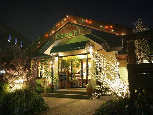 pizzeria  ohsaki