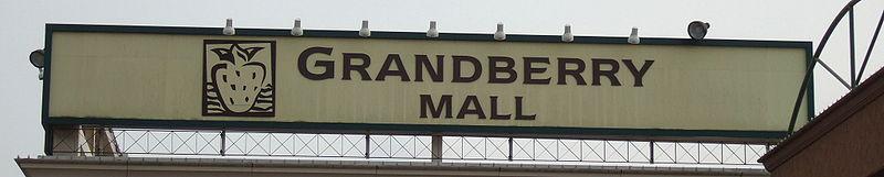 800px-Grandberry_Mall_01.jpg