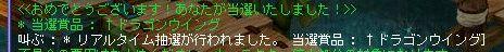 コピー ~ TWCI_2010_11_29_0_30_441