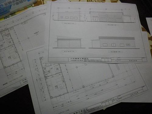 IMGP3262.jpg