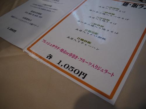 P1100029.jpg