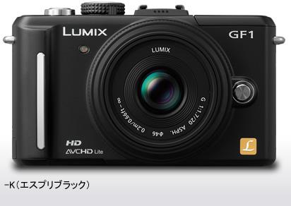 camera_f5.jpg