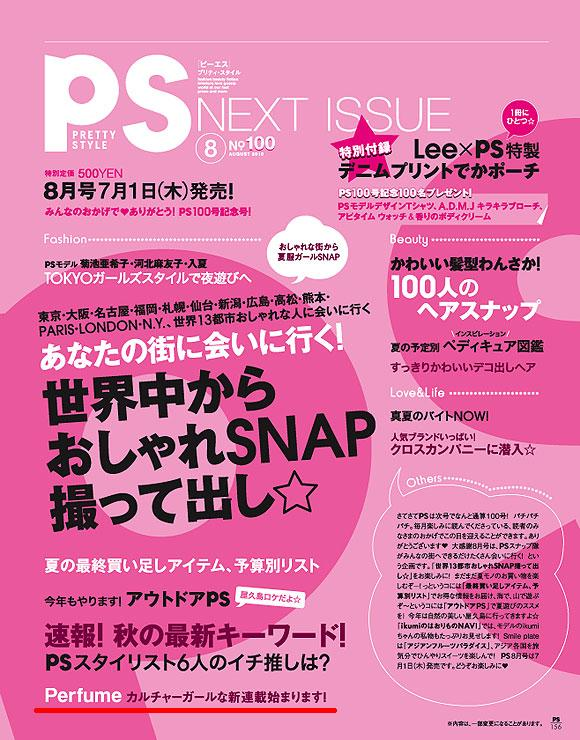 next[1]