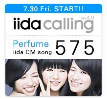 iida calling