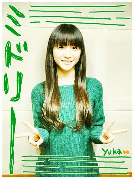 green yuka