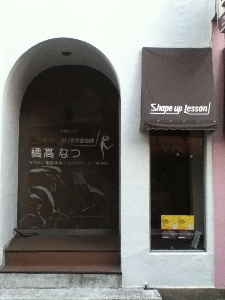 画像(福山)kn3