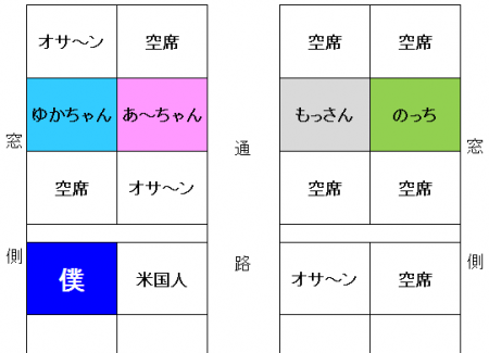 zaseki fuku1