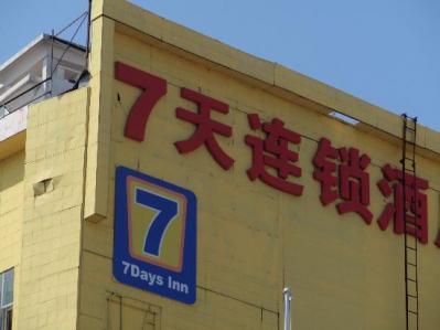 7ten.jpg