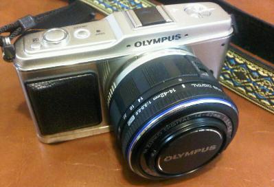 camera.png