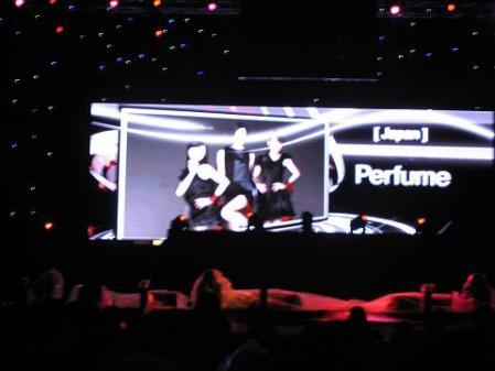 perfume!.jpg