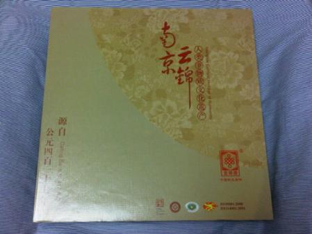 shishu1.jpg