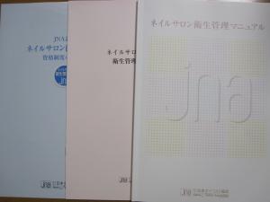 IMG_0805_convert_20100629090744.jpg