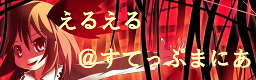 elelbanner2.png