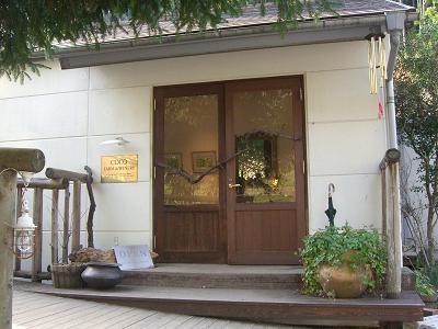 大谷川公園とカフェブロッサム 004