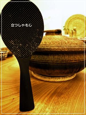2011-08-01_1.jpg