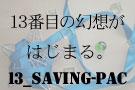 13_saving-PaC