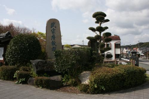 20100318 013 (2)