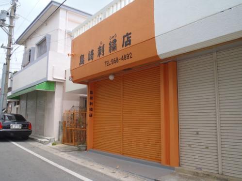 P4220106.jpg