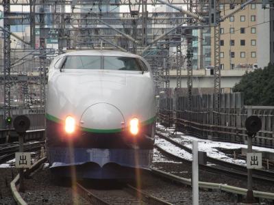 200系東京駅