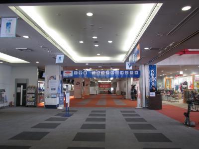 ガーラ湯沢駅内