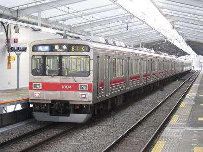 綱島駅東急車