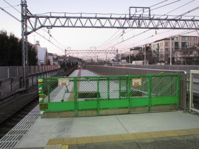 多摩川駅田園調布寄り