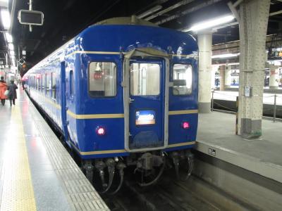 あけぼの(上野駅1)