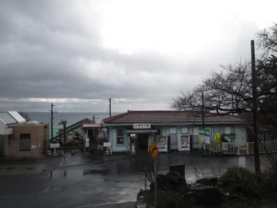根府川駅舎