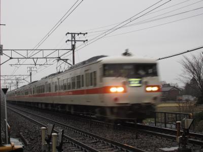 117系1