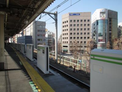 大塚駅ホーム1