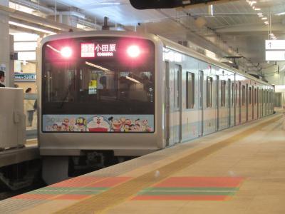 ドラえもん列車新宿駅