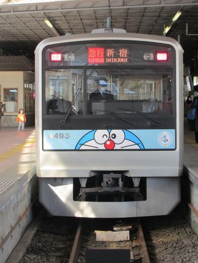 ドラえもん列車小田原