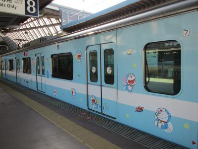 ドラえもん列車7