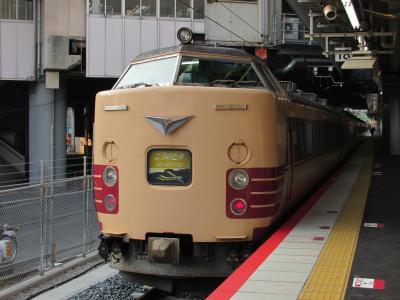 183系新大阪駅1