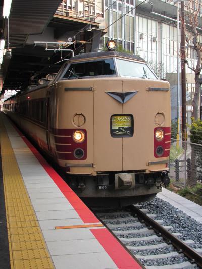 183系新大阪駅2