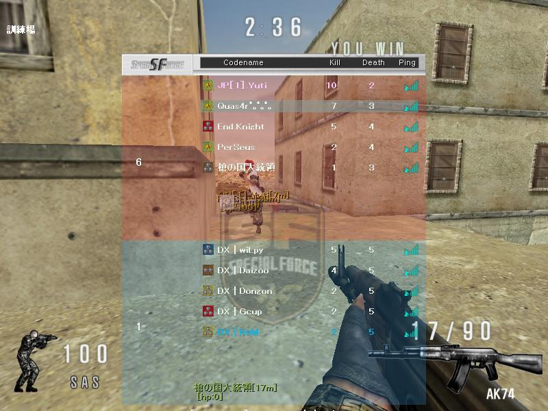 j_specialf 2010-05-15 22-44-29-37