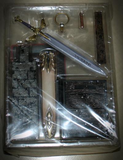 ユバールの剣