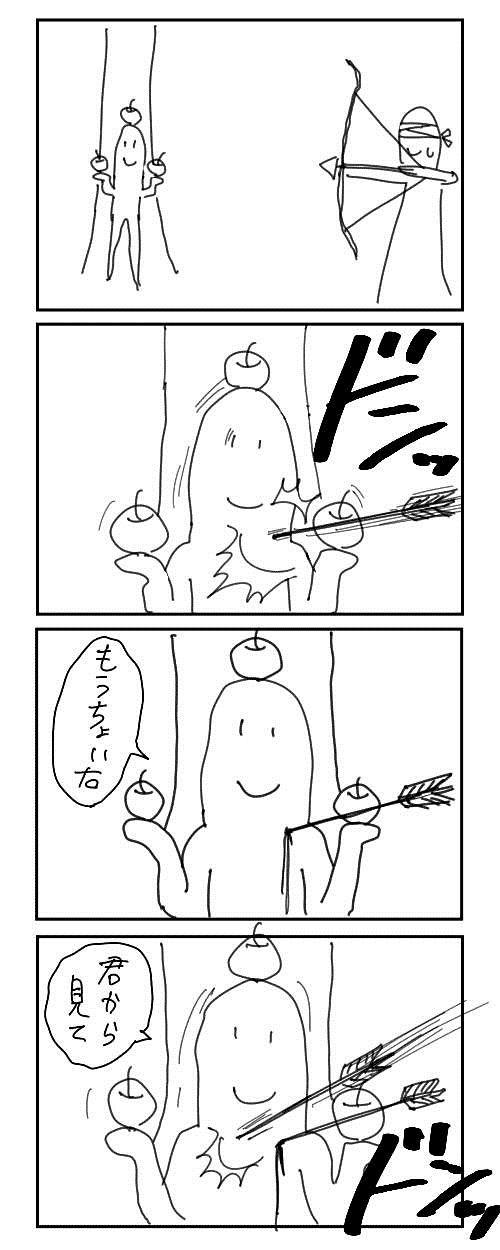 0181f1c5.jpg