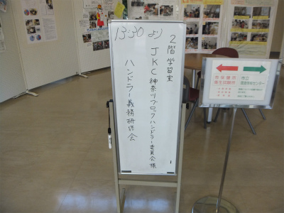 DSCF2969.jpg