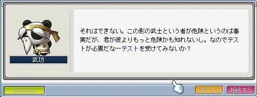 Maple100307_164854.jpg