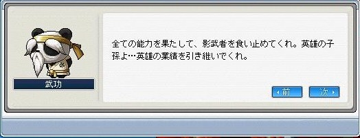 Maple100307_165119.jpg