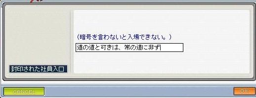 Maple100307_170249.jpg