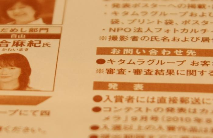 DPP_13.jpg