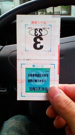 20100308_1.jpg